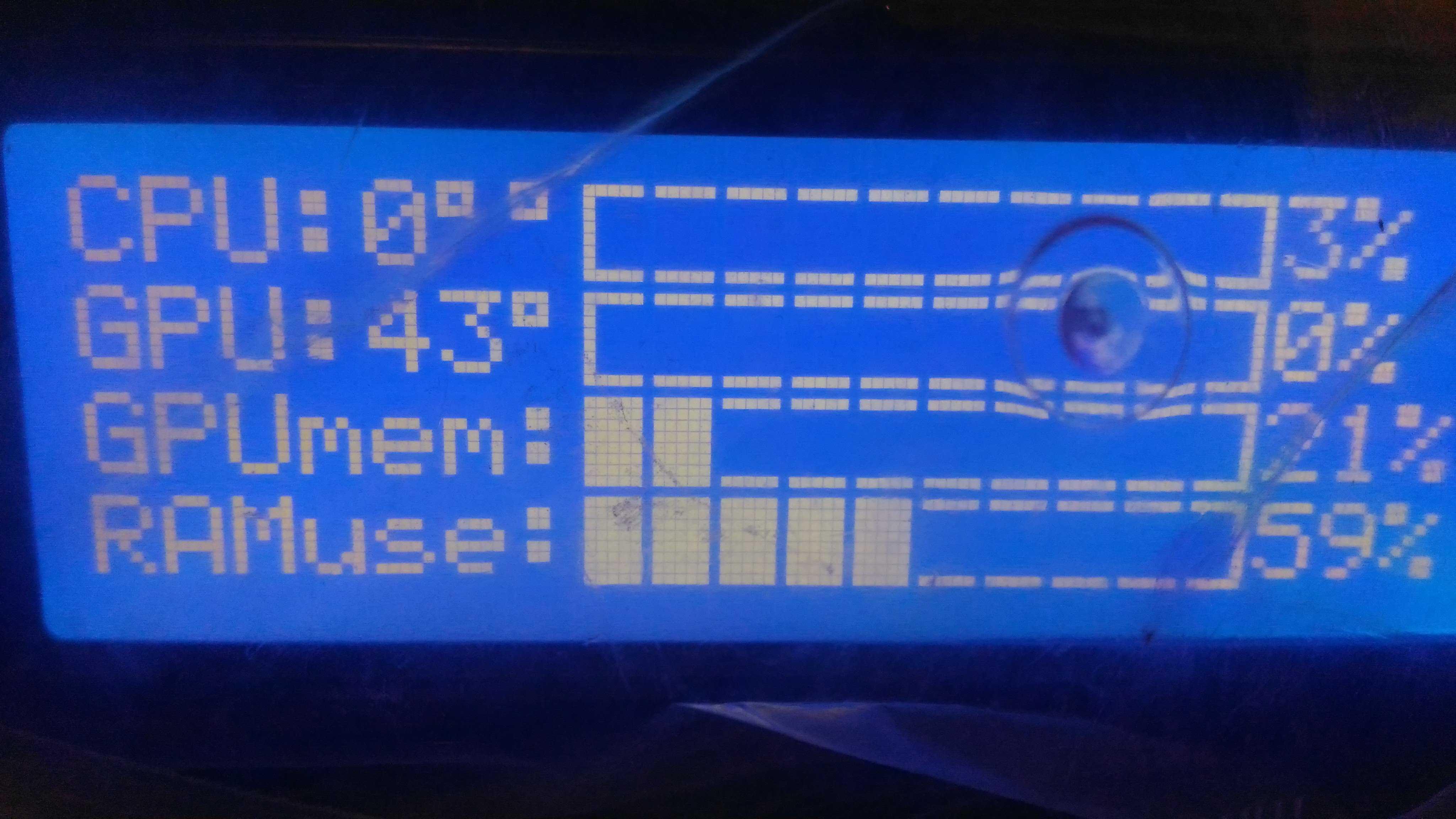 Монитор компьютерного железа
